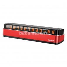 Автовизитка Baseus ACNUM-B09 красный