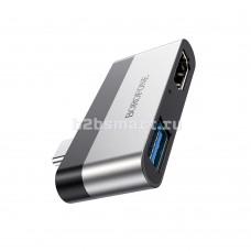 HUB на Type-C Borofone DH2 1 Порт USB3.0+HDMI серый